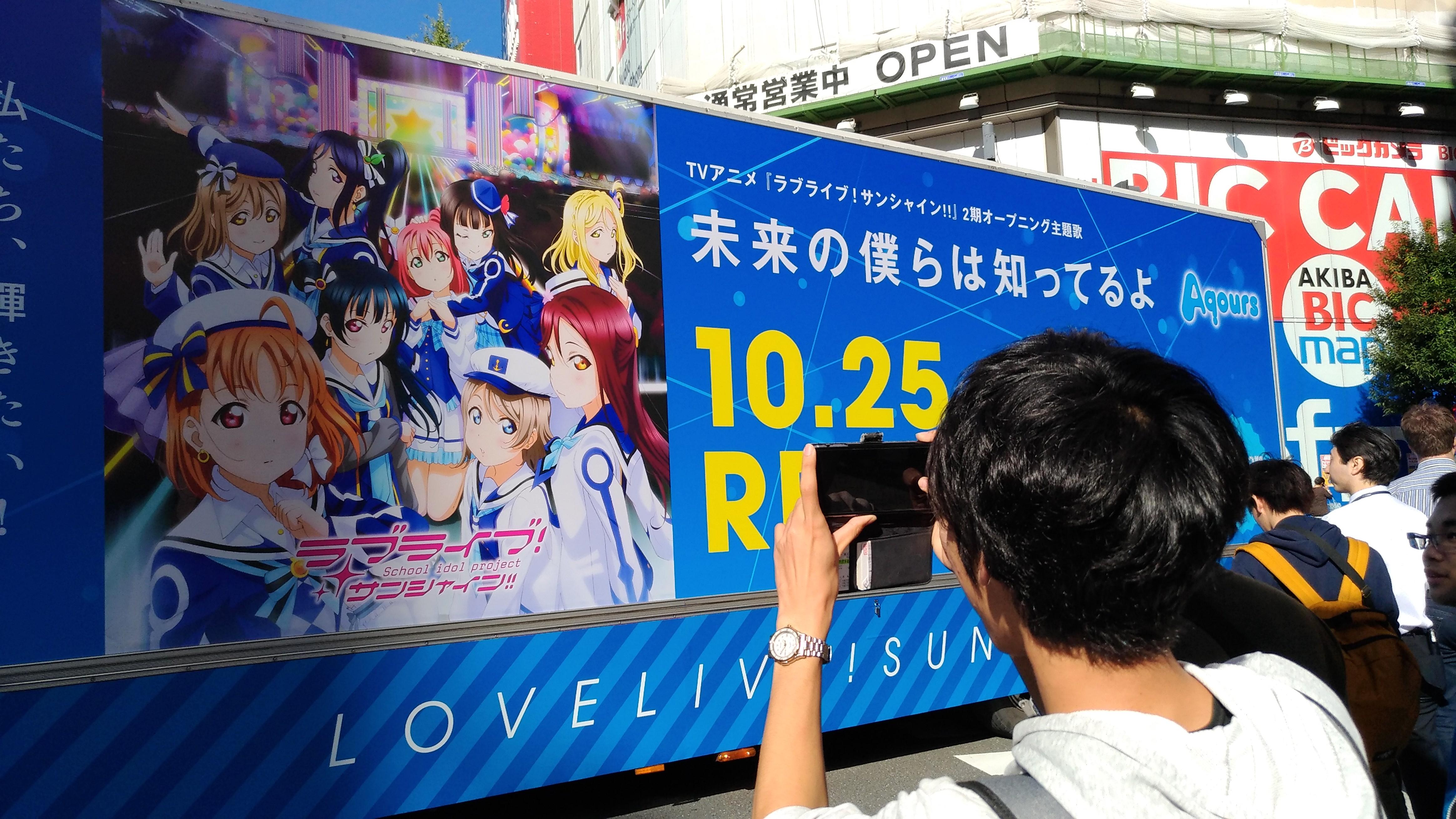 超人気アニメ「ラブライブ!」その魅力を熱烈なファンに徹底インタビュー!!